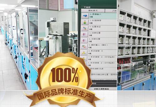 涤纶电容器的特点和检测方法