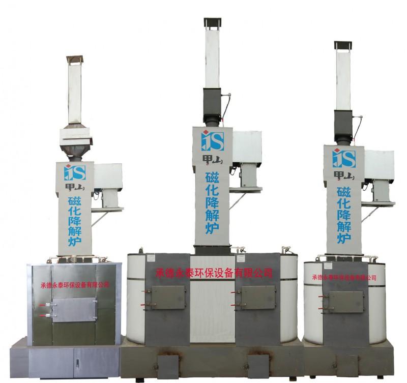 生活垃圾处理设备-四川新型垃圾处理设备哪家好
