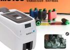 美缔卡供血浆智能卡专用打印机M315S