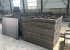风机基础模具厂家-弧形钢模板生产厂家-可多次使用