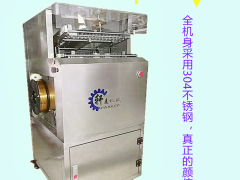 江苏轩麦供应XM-300全自动气动扎口机(扎花机)厂家热销