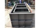 旱厕化粪池模板-定做大小规格-可选择厚度