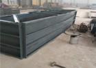 涵洞盖板钢模具-预制混凝土盖板模具-大型盖板厂家