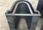 U型水槽模具厂家-立模平模制造-产品好放心购