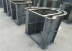 水槽钢模具厂家-定做水槽来这里-根据设计图纸生产
