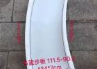桥墩布板模具-塑料材质布板模具厂家-可定做尺寸
