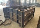箱式挡土墙模具-护岸护坡生态箱模具-可定做样式