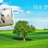 忻州_医疗污水处理设备