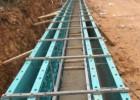 现浇混凝土水沟模具-钢模板定制厂家-实力毋庸置疑