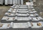 压簧式水泥轨枕