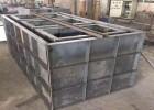 混凝土三格式化粪池模具-发货速度快-周转次数多