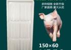 水泥预制漏粪板模具-养猪场漏粪板模盒-定型模具制造厂