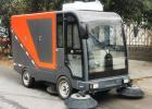 驾驶式电动扫地车四轮 锂电池电动扫地车