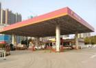 常州金坛某加油站出售