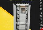288芯ODF光纤配线机柜详细规格