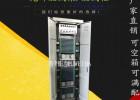 432芯ODF光纤配线机柜配置详情