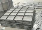 风电场基础混凝土模板-风机混凝土钢模板-定制厂家