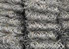 GPS2主动网|DO/08/300主动网钢绳网厂家