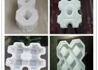 批发植草砖模具-地砖水泥砖模板-可发样品验收