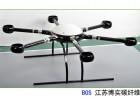 輕量化碳纖維無人機定制 碳纖維無人機支架加工廠家