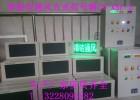 SFKX-A三防显示主机