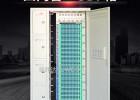 288芯四網光纖配線柜實物圖片