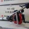 厂家供应内燃捣固镐ND-4小蜜蜂铁路工务器材
