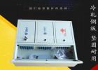 冷轧板三网合一光纤配线箱免费印字
