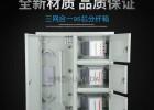 24芯三网合一光纤分纤箱-分纤箱内部结构