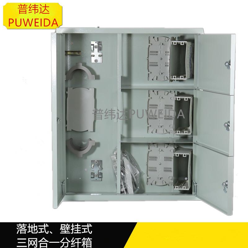 72芯三网合一室内光纤分纤箱、光缆楼道箱图文构造