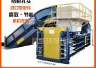 厂家直销 深圳废纸液压打包机 昌晓机械设备 塑料半自动打包机