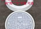 井盖塑料模具-批发圆形井盖模具-带有花纹