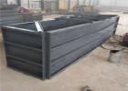 涵洞上盖模具-大型预制盖板钢模板-加强筋固定