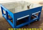 河南模具飞模台厂家_钢板修模台_钳工合模台_重型钢制配模台