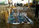地埋式一体化污水处理工艺流程图