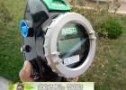 Prima XI/XP 固定式气体探测器现场气体探测器