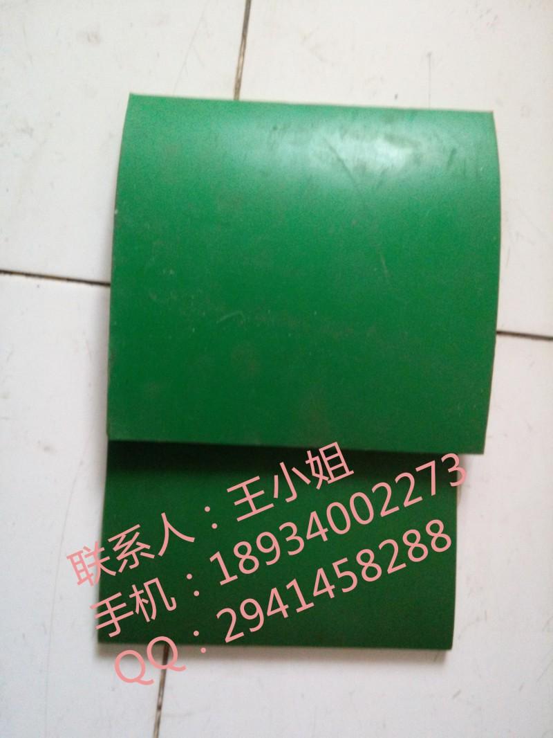 批发红色绝缘胶垫尺寸 广州绝缘胶垫厂家