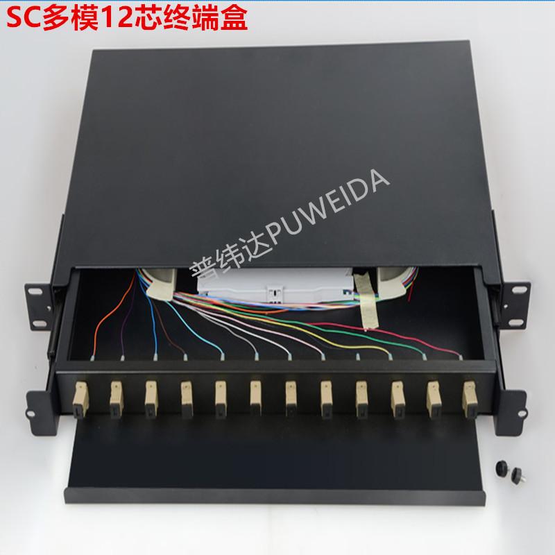 SC多模12芯终端盒_副本