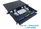 12口抽拉式光纖終端盒材質堅固