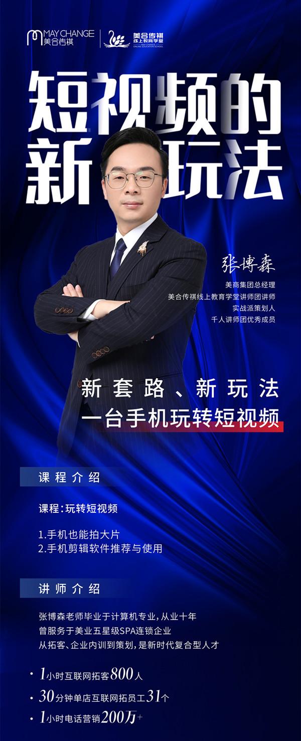 详情页_副本