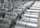 供应冲压H300LAD+Z锌铁合金板