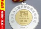 光荣退休纪念牌 在职员工荣誉纪念章 入职十周年忠诚员工奖章