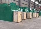 一体化地埋式生活污水处理设备生产