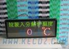 模拟信号采集显示