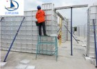 江西铝合金模板厂家|江西铝模板厂家|铝模板生产厂