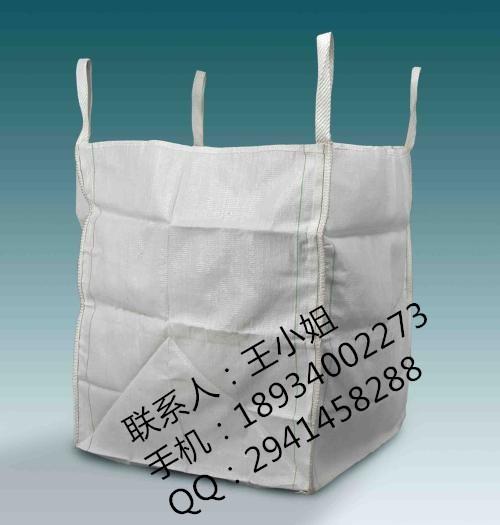 国标吨袋厂 湘潭吨袋厂 广东集装袋厂