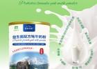 牦牛奶粉_高原品质天然牦牛奶粉牦牛奶粉的价格牦牛奶粉批发代理