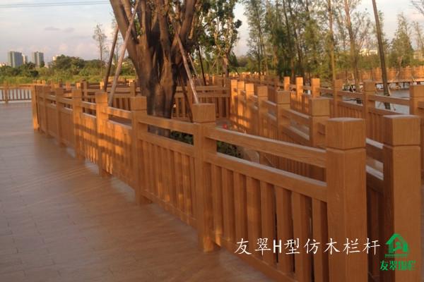广州阳江1.5H型仿木栏杆5A级制作服务厂家