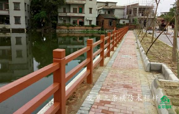 广州阳江1.5H型仿木栏杆5制作服务厂家