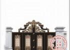 别墅大门图片 铝合金别墅门 黎阑庭院围墙大门